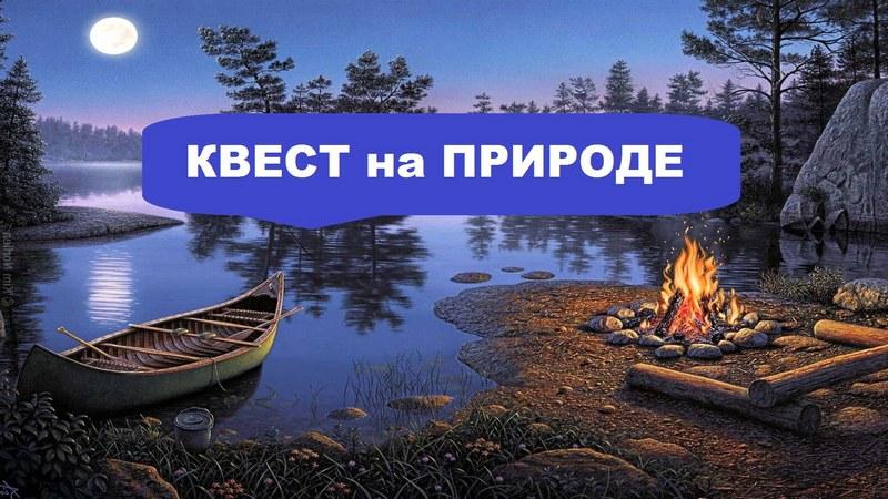 """Детективное агентство """"Коприно"""""""